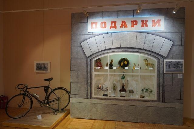 На выставке представлена крупнейшая на Урале коллекция подарков.