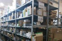 Сеть магазинов бытовой техники и гаджетов уличили в неуплате налогов.