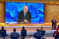 Всем российским семьям, в том числе и новосибирцам, выплатят по 500 рублей к Новому году. Об этом сообщил президент Владимир Путин во время большой ежегодной пресс-конференции.