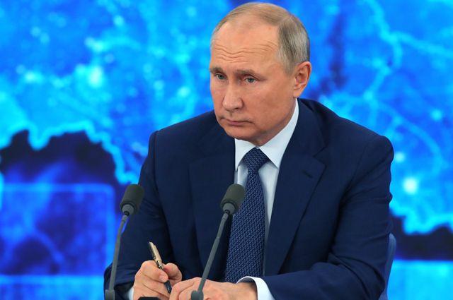 Владимир Путин на большой ежегодной пресс-конференции в режиме видеоконференции.