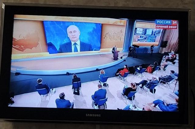 Завершилась четырехчасовая пресс-конференция президента России Владимира Путина. Глава государства озвучил изменения, которые ждут россиян, в том числе и новосибирцев, в ближайшее время.