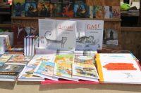 Фестиваль «Большая книжная ярмарка» - пройдёт с 24 по 27 декабря.