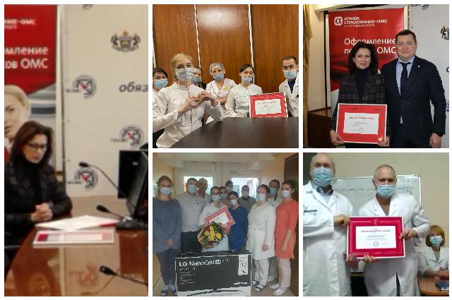 Тюменским медикам «красной зоны» вручили премию «Врач с большой буквы»