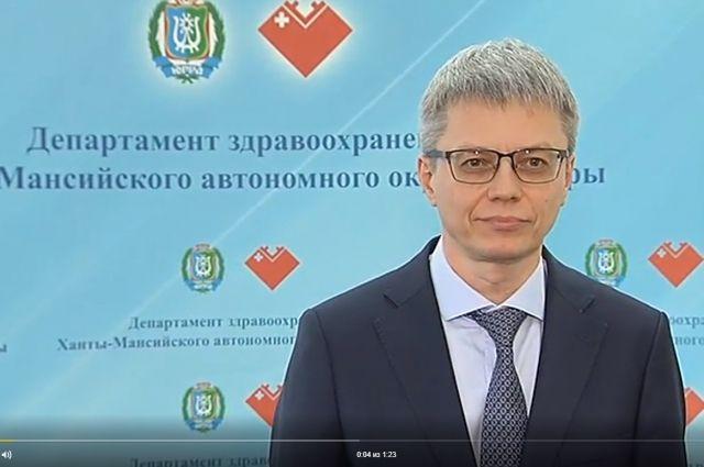 Директор окружного департамента здравоохранения Алексей Добровольский уже поставил прививку от коронавируса