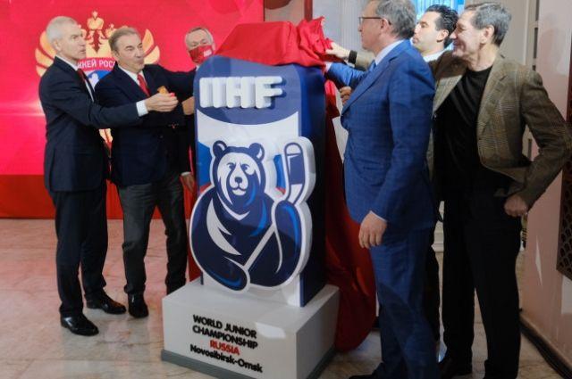 Символом игр стал бело-синий медведь