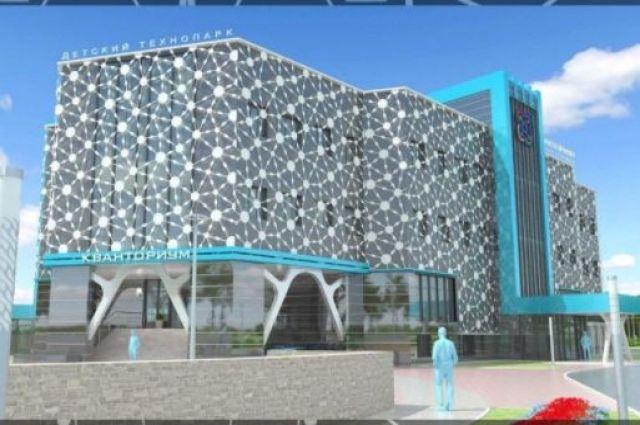 В Ноябрьске приступят к строительству детского технопарка Кванториум