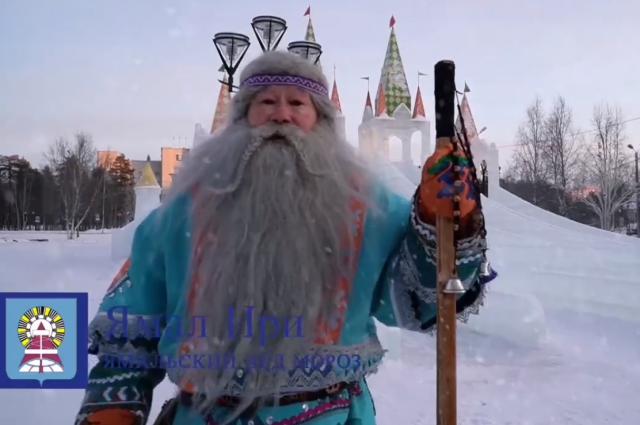 Ледовый городок в Ноябрьске готов
