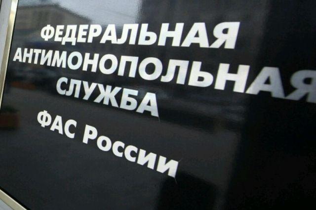 Евгений Жвакин заключил с коммерческим предприятием антиконкурентное соглашение.