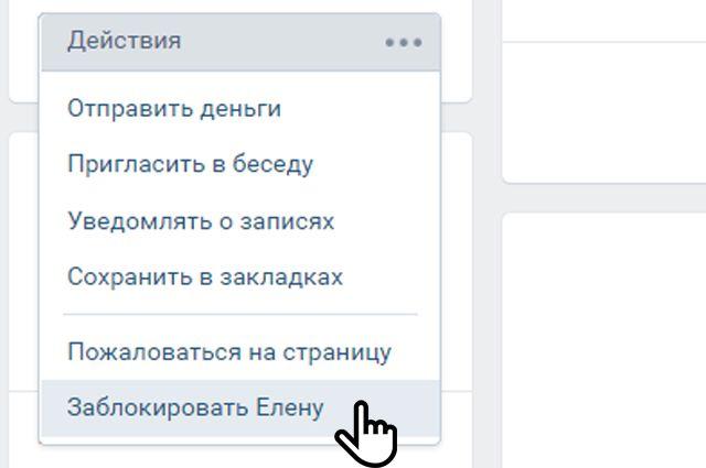 Жительницу Сорочинска «забанили» в аккаунте правительства Оренбуржья за жалобу на работу коммунальщиков.