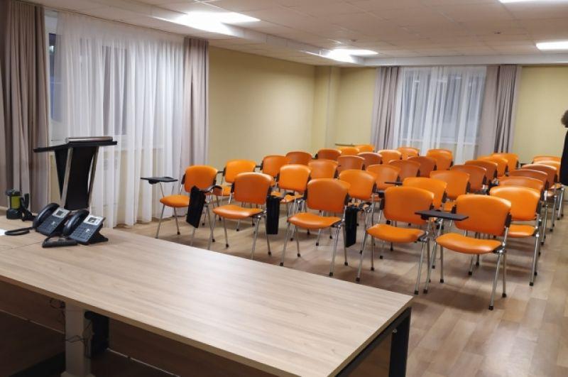 Конференц-зал.
