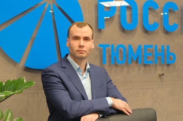 Заместитель генерального директора АО «Россети Тюмень» Кирилл Стрельцов.