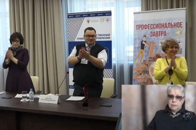17 декабря завершился III Всероссийский сетевой конкурс студенческих проектов «Профессиональное завтра» с участием студентов с инвалидностью.