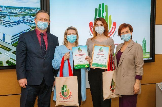 Победители конкурса получили благодарности и памятные подарки.