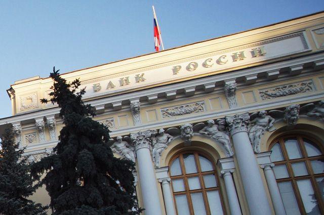 В ЦБ рассказали о преимуществах цифрового рубля