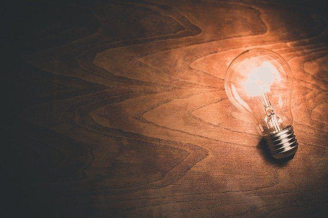 В 25 домах в центре Уфы отключилось электричество