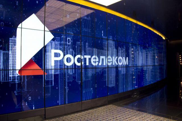 «Ростелеком» стал обладателем звания «Компания года» в сфере телекоммуникаций по версии одного из самых авторитетных бизнес-изданий Сибирского федерального округа — газеты и онлайн-портала «Континент Сибирь».