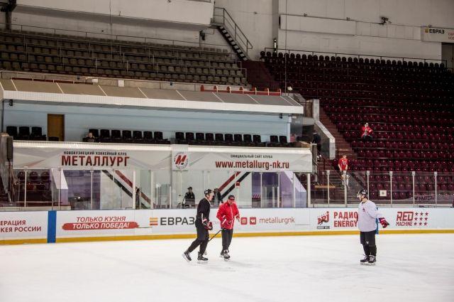 В 2017 году ХК «Металлург» исключили из состава КХЛ.