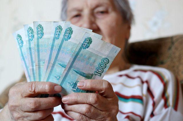 Когда получат пенсии за январь потребительская корзина россиянина в сутки