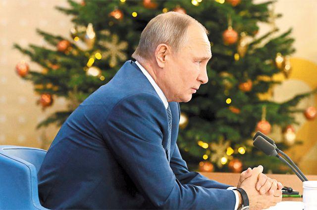 В этом году президент провёл итоговую пресс-конференцию почти по-домашнему – под новогодней ёлкой в своей загородной резиденции.