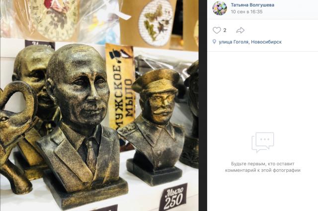 Новосибирцев в социальных сетях возмутили необычные новогодние подарки на одной из городских праздничных ярмарок — свечи и мыло с изображением президента Владимира Путина.