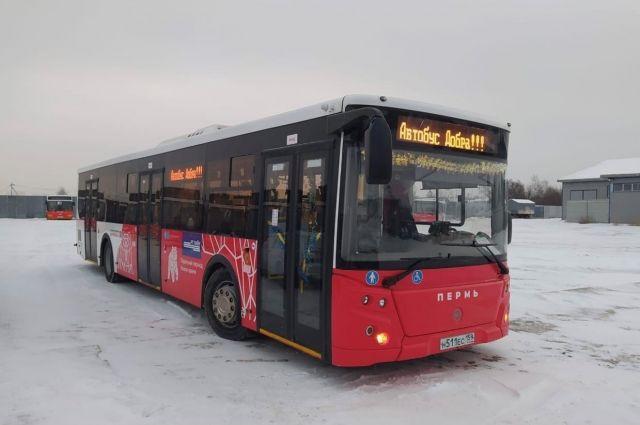 В «Центр помощи детям, оставшимся без попечения родителей» приехал «Автобус Добра» компании «РТ Лайн».