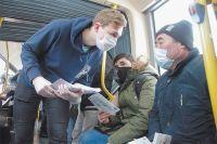 В этом году встречи-лекции смигрантами проходили вавтобусах, следующих помаршруту МЦ1 – отстанции метро «Лесопарковая» доММЦ (Сахарово).