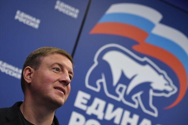 Секретарь Генерального совета партии «Единая Россия» Андрей Турчак.