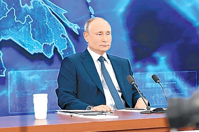 После пресс-конференции президент рассказал, что в кружке у него был сибирский чай.