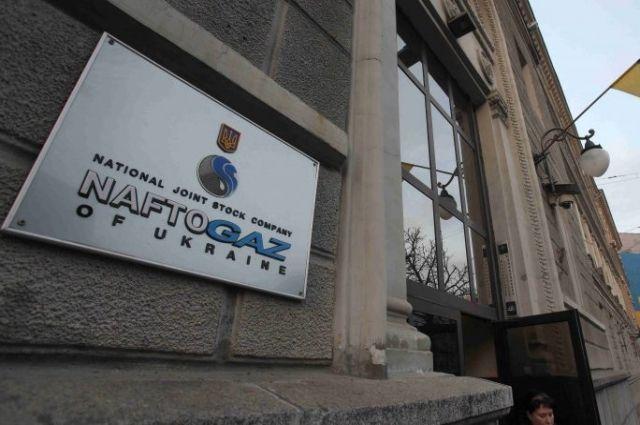 Кабмин выплатил 32 миллиарда гривен компенсации «Нафтогазу».