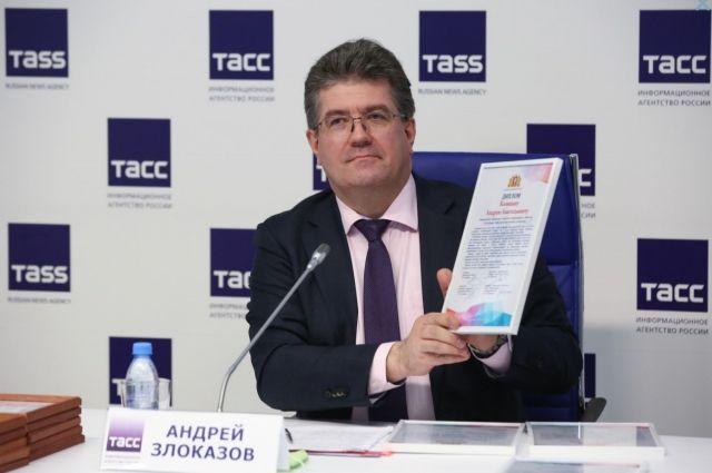 В награждении принял участие министр социальной политики Свердловской области Андрей Злоказов.