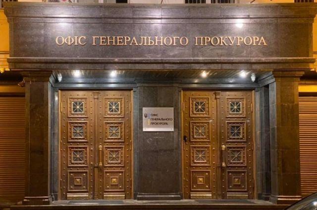 Чиновника Тернопольской ОГА подозревают в хищении бюджетных средств.