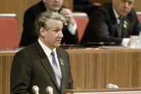 Борис Ельцин, 1986 г.