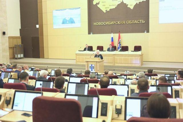 Для Новосибирской области в 2021 году увеличены трансферты из федерального бюджета почти на 14 млрд рублей