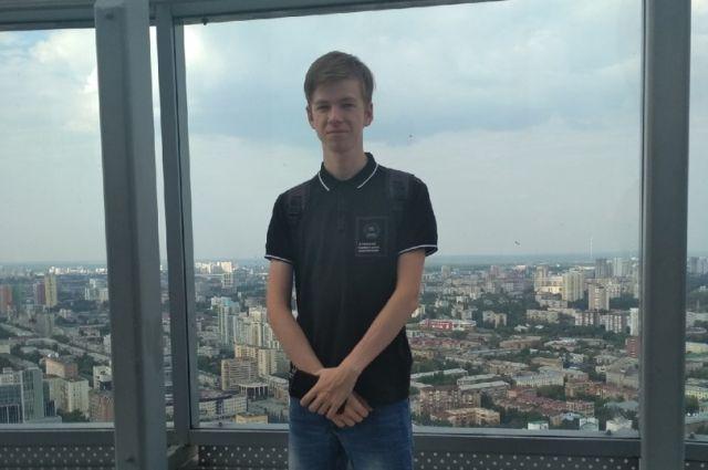 Юношу ищут в Чайковском.