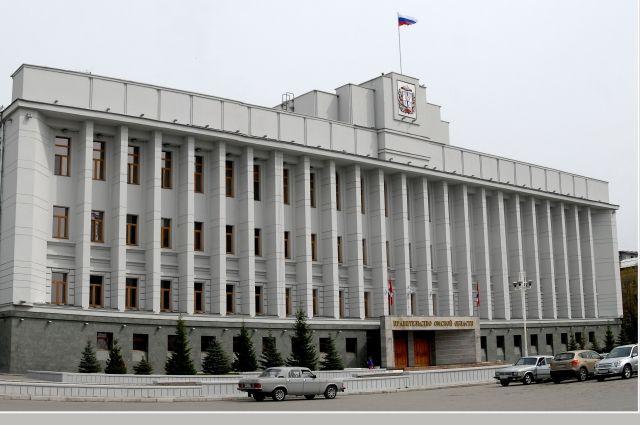Соответствующее распоряжение подписал губернатор Бурков.