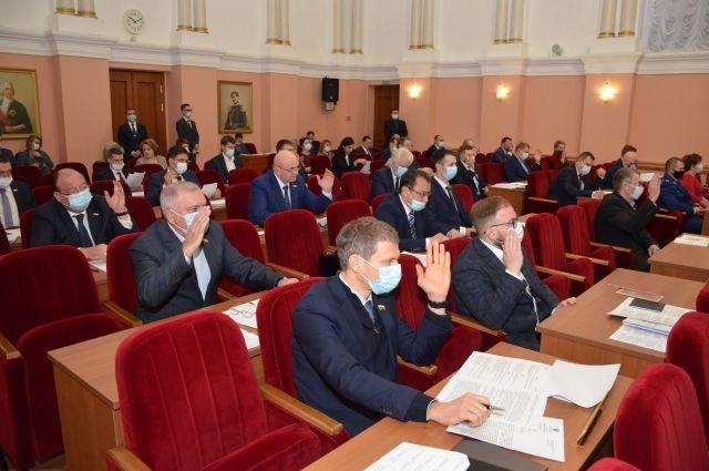 Городской Совет принял бюджет на 2021  и плановый период 2022-2023 годов.