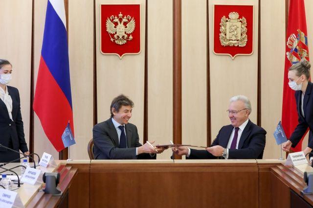 Усс: подписанное соглашение позволит увеличить отрыв Красноярского края в золотодобыче