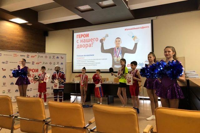 Всероссийский проект «Герои с нашего двора!» И телеканал ОТС запускают телепередачу о талантливых детях Новосибирской области.