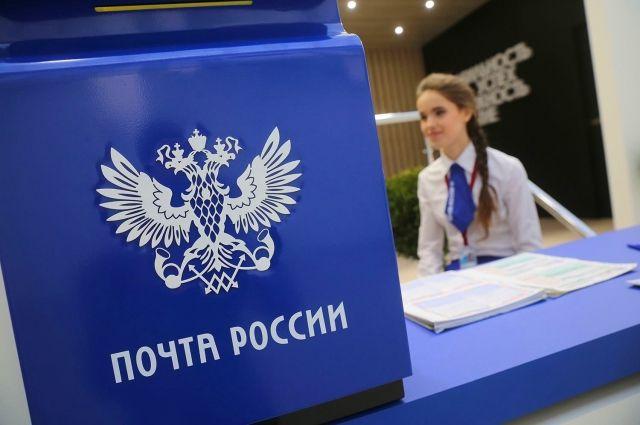 Опубликован режим работы почты в Башкирии в новогодние каникулы