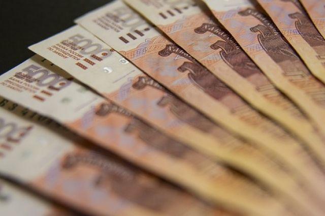Ежемесячно он должен был платить 450 тыс. рублей.