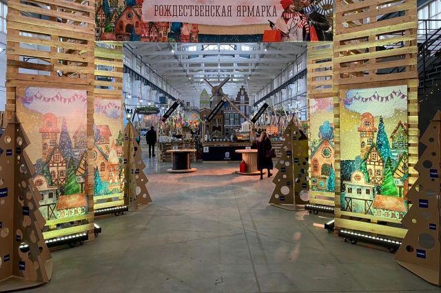 25-27 декабря на площадке социокультурного пространства «Завод Шпагина» пройдет фестиваль «Рождественская ярмарка».