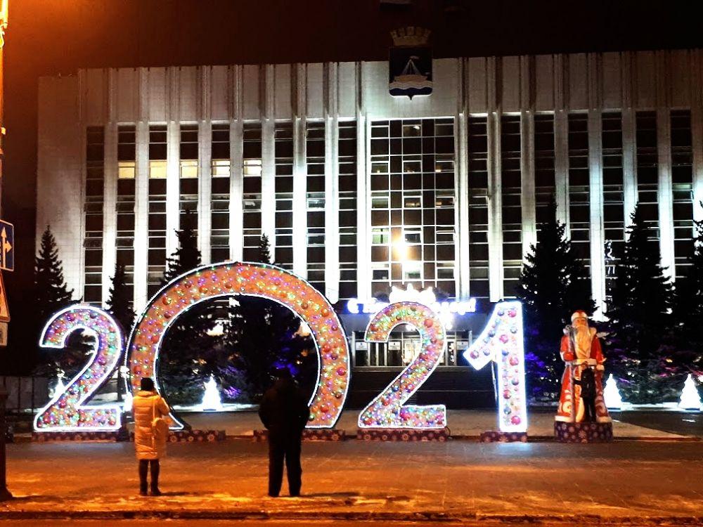 Новогодняя Тюмень, 2020-2021.