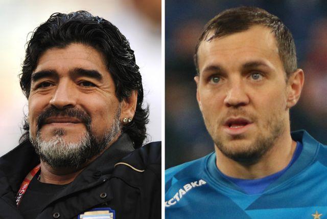 Диего Марадона и Артём Дзюба.