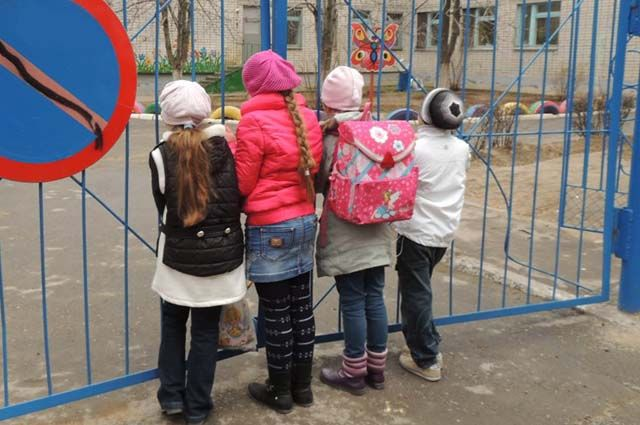 Под Днепром на празднике учительница выставила из класса ребенка: детали. Иллюстративное фото.
