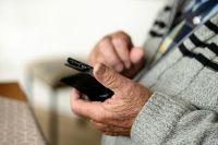 В Ноябрьске сотни жителей получат пенсии по новому графику