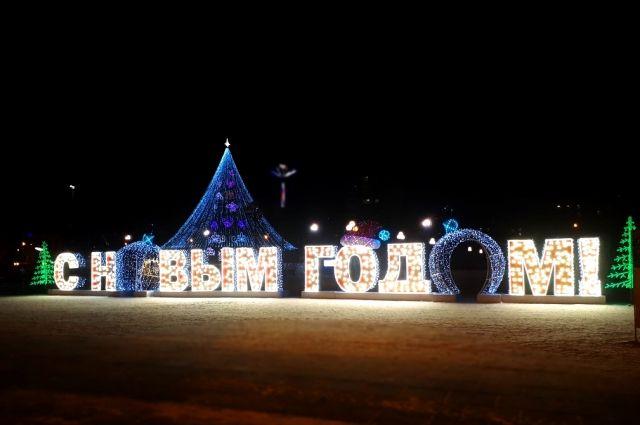 В Тюмени на новогодние праздники прогнозируют сильные морозы