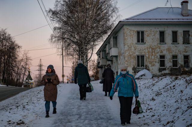 Последняя короткая рабочая неделя года началась в РФ