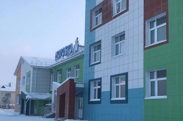 Детский сад «Морозко»