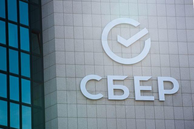 Сбер, «КуйбышевАзот» и «Солар Системс» провели первую в «зеленой» энергетике сделку на блокчейн-платформе банка.