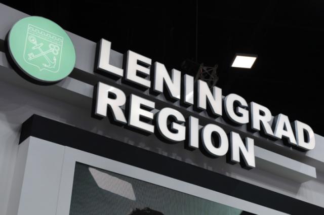 Несмотря на сложности, Ленинградская область смогла сохранить лидирующее место среди регионов России в рейтинге инвестиционной привлекательности.